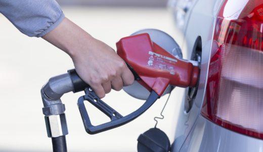 米イ戦争危機で原油高騰!ところで秋田で一番安いスタンドはどこ?