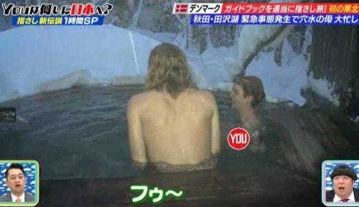 【駒ケ岳温泉】Youは何しに日本へ?田沢湖の雪景色を満喫!