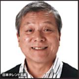 【訃報】角館出身・山谷初男さん死去 その功績を振り返る