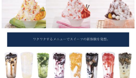 イオンモール秋田に人気タピオカ店FOODBOATcafeが開店!