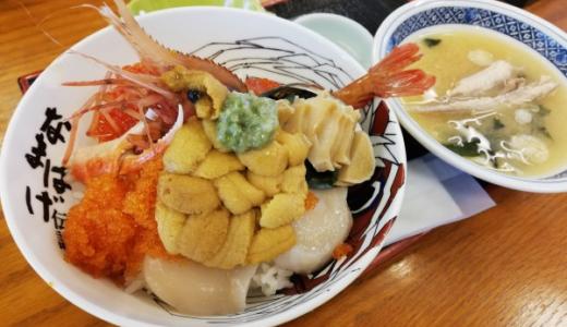 男鹿入道崎の天空の真髄「海鮮なまはげ丼」を食す😋