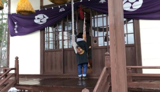 秋田「勝平日吉神社」に初詣!