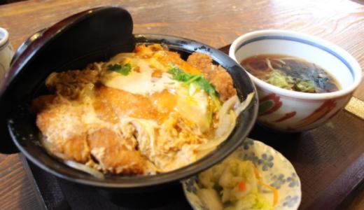 秋田市の蕎麦屋「萬八(まんぱち)」でとろみ卵のカツ丼を食す😋