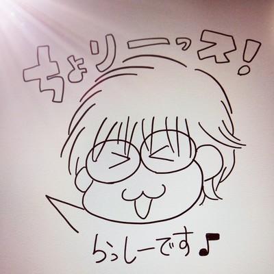 https://akita-mirai.com/wp-content/uploads/2020/02/large.jpeg