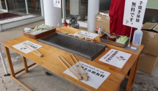 【潟上市】「鼎庵/ていあん」で無料手焼き体験してきました!