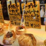 大人気米粉パン専門店「ごぱん」(秋田市泉)で大量買い🍞
