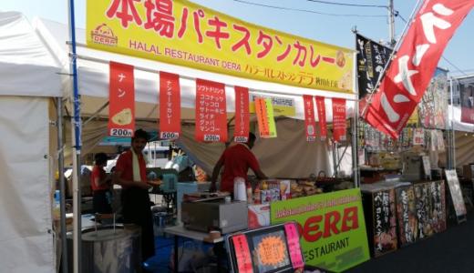 ご当地グルメフェスティバル開催中‼️秋田のうまいもんを食べ尽くす👊