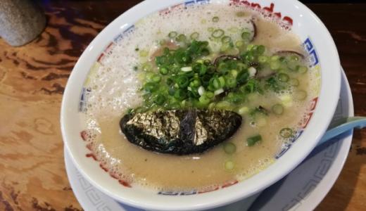 秋田で博多ラーメン🍜を食べるなら新屋の「ぞんたく」へ‼️