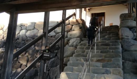 仙台二日目は白石城🏯💨初めて行きました〜😆