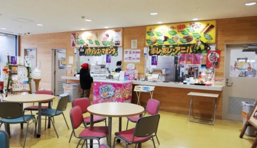 「大森山動物園」内に売店・食堂が意外な高評価✨😋