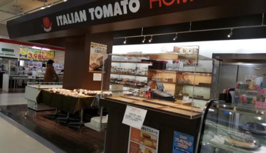 ドンキホーテ秋田店の「イタリアン・トマト🍅」でケーキ🍰