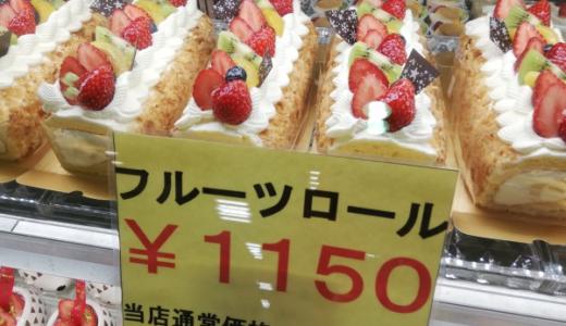 イオンの秋田菓子宗家「かおる堂」ケーキをお土産にした結果‼️